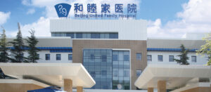 Eye Hospital of China Academy of Chinese Medical Centre di Pechino
